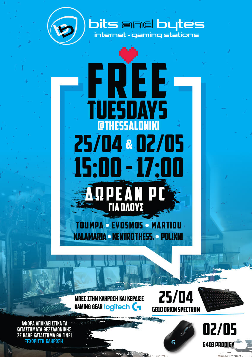 FreeTuesdays Poster Small