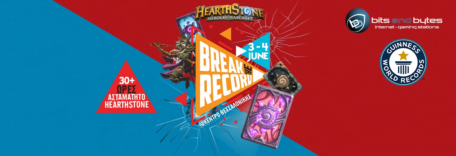 Break the Guinness Record: Hearthstone 30+ hours gameplay