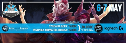 Η 6η αγωνιστική του League of Legends B-Challenger by Logitech