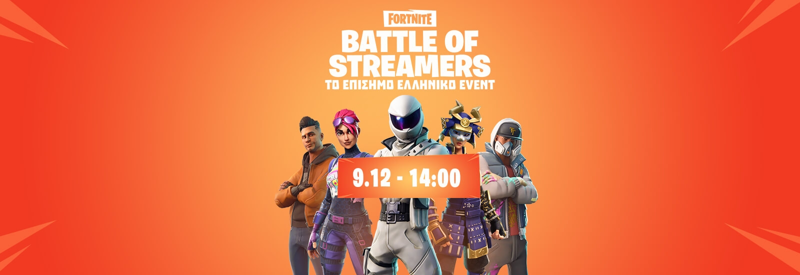 Fortnite Battle of Streamers @ BNB Glyfada 9/12/18