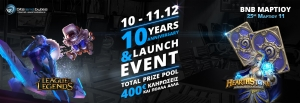 Launch Event @ ΒΝΒ Μαρτίου 10/12 + 11/12